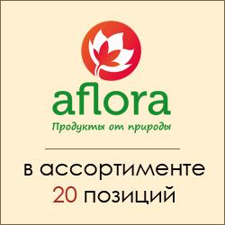 Интернет магазин афлора